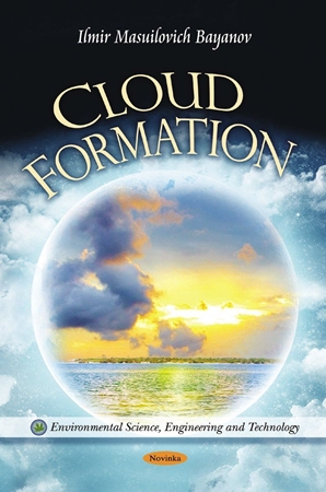 Resim Cloud Formation