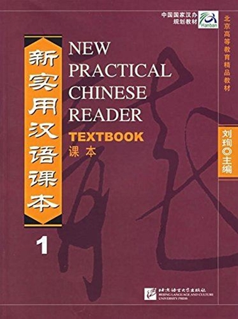 Resim New Practical Chinese Reader: Textbook 1