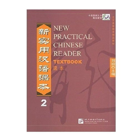 Resim New Practical Chinese Reader: Textbook 2