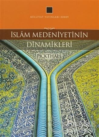 Resim İslam Medeniyetinin Dinamikleri
