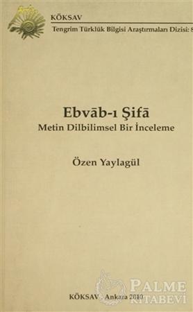 Resim Ebvab-ı Şifa