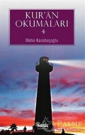 Resim Kur'an Okumaları - 4