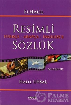 Resim ElHalil Resimli Türkçe - Arapça - İngilizce Sözlük