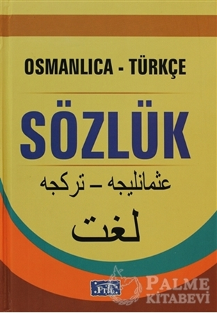 Resim Osmanlıca-Türkçe Sözlük