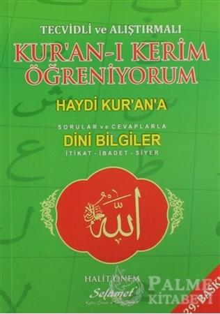 Resim Tecvidli ve Alıştırmalı Kur'an-ı Kerim Öğreniyorum
