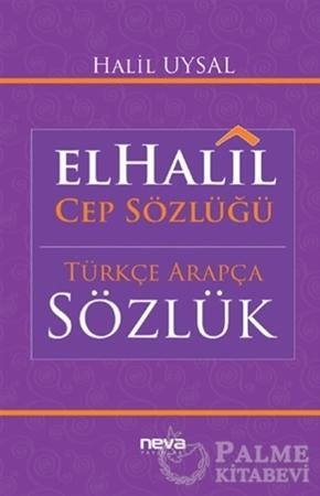 Resim El-Halil Cep Sözlüğü