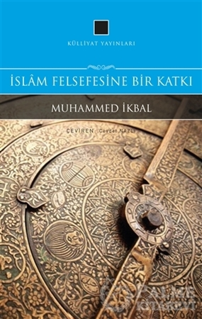 Resim İslam Felsefesine Bir Katkı