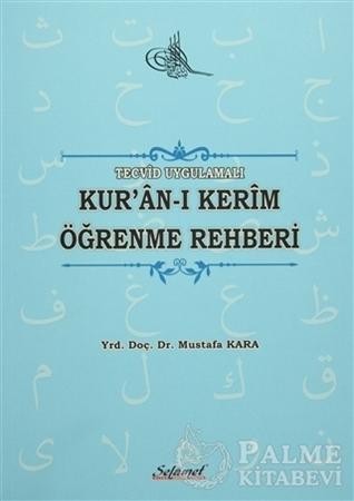 Resim Tecvid Uygulamalı Kur'an-ı Kerim Öğrenme Rehberi