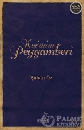 Resim Ku'an'ın Peygamberi