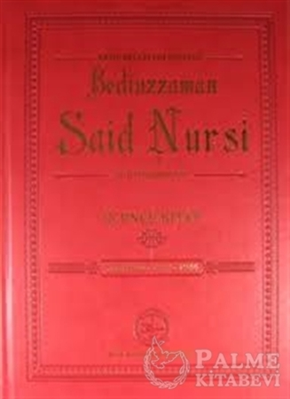 Resim Arşiv Belgeleri Işığında Bediüzzaman Said Nursi ve İlmi Şahsiyeti 3. Kitap