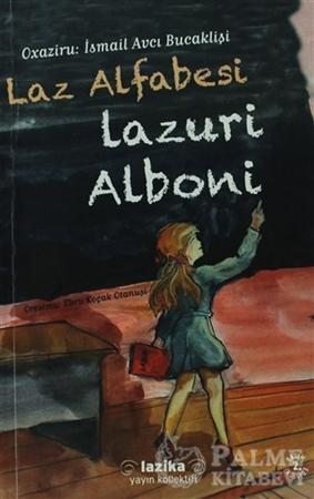 Resim Laz Alfabesi - Lazuri Alboni
