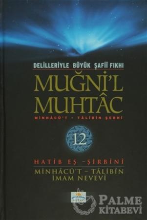 Resim Delilleriyle Büyük Şafii Fıkhı - Muğni'l Muhtac 12. Cilt