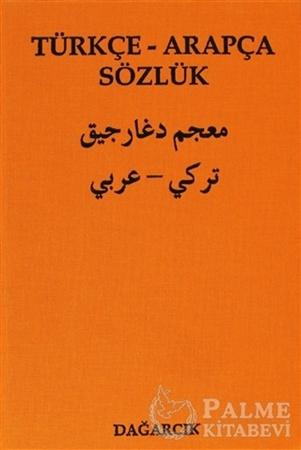 Resim Türkçe - Arapça Sözlük
