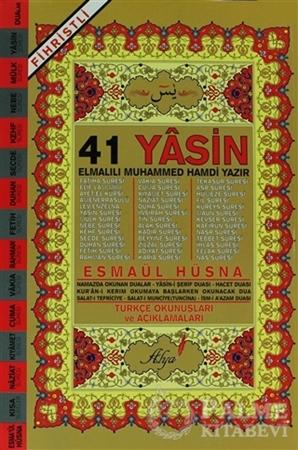 Resim 41 Yasin Türkçe Okunuşları ve Açıklamaları (Fihristli)
