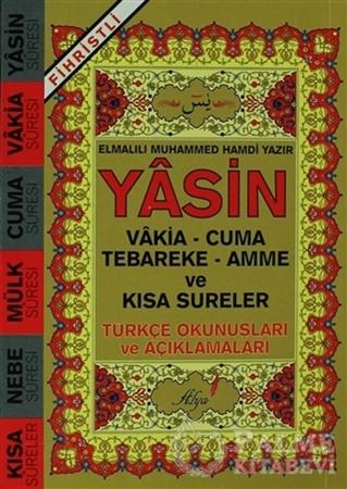 Resim Yasin (Fihristli)