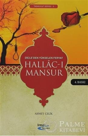 Resim Hallac-ı Mansur