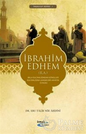 Resim İbrahim Edhem