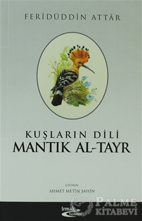 Resim Kuşların Dili Mantık Al-Tayr