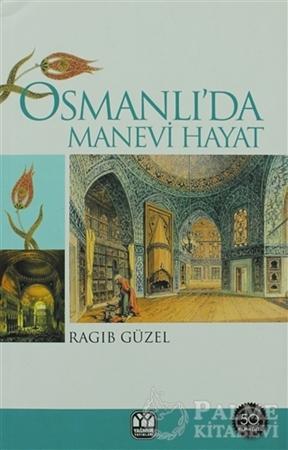 Resim Osmanlı'da Manevi Hayat