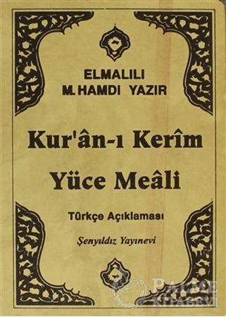 Resim Kur'an-ı Kerim ve Yüce Meali Türkçe Açıklaması (Çanta Boy)