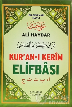 Resim Kur'an-ı Kerim Elifbası (Orta Boy)