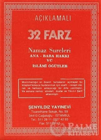 Resim Açıklamalı 32 Farz Namaz Sureleri Ana-Baba Hakkı ve İslami Öğütler