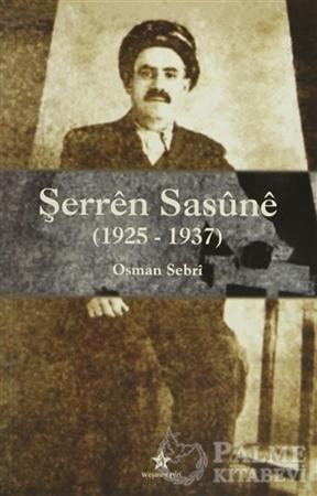 Resim Şerren Sasune (1925-1937)