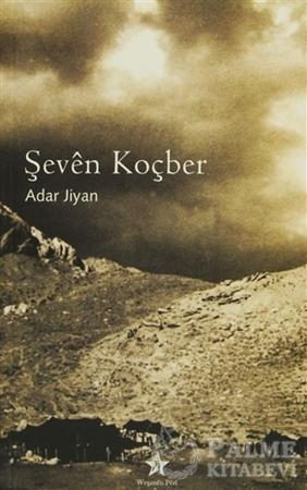 Resim Şeven Koçber