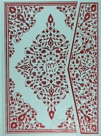 Resim Kur'anı Kerim (Cami Boy)