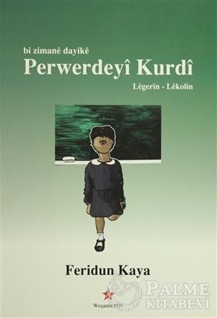 Resim Bi Zimane Dayike Perwerdeyi Kurdi / Anadille Kürdçe Eğitim
