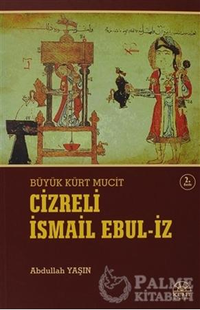 Resim Cizreli İsmail Ebul-İz