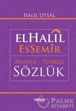 Resim ElHalil EsSemir Arapça - Türkçe Sözlük
