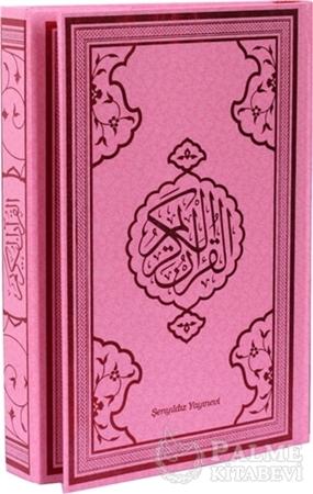 Resim Kur'an-ı Kerim Bilgisayar Hattı (Orta Boy Pembe Baskı)