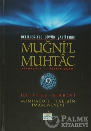 Resim Delilleriyle Büyük Şafii Fıkhı - Muğni'l Muhtac 9. Cilt