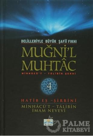 Resim Delilleriyle Büyük Şafii Fıkhı - Muğni'l Muhtac 4. Cilt