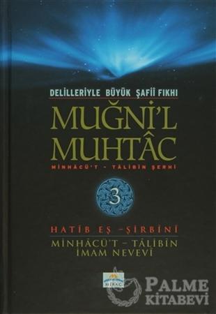 Resim Delilleriyle Büyük Şafii Fıkhı - Muğni'l Muhtac 3. Cilt