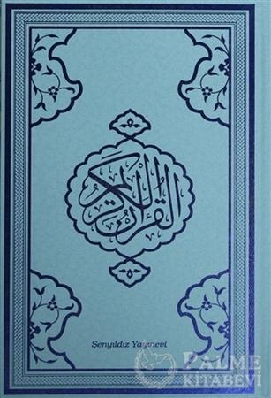 Resim Kur'an-ı Kerim Bilgisayar Hattı (Orta Boy Mavi Baskı)