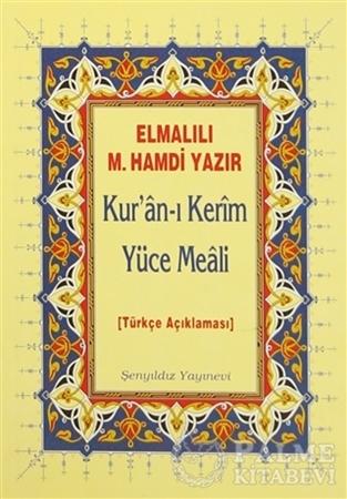 Resim Kur'an-ı Kerim Yüce Meali : Metinsiz Hafız Boy