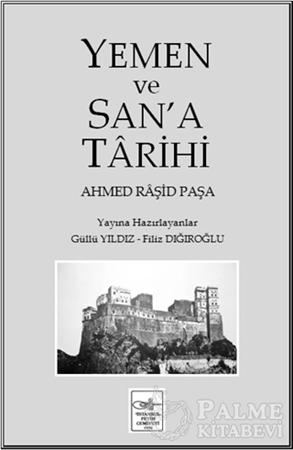 Resim Yemen ve San'a Tarihi