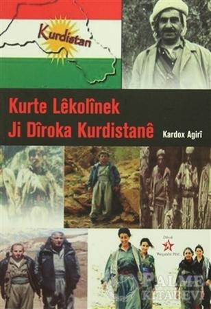 Resim Kurte Lekolinek Ji Diroka Kurdistane