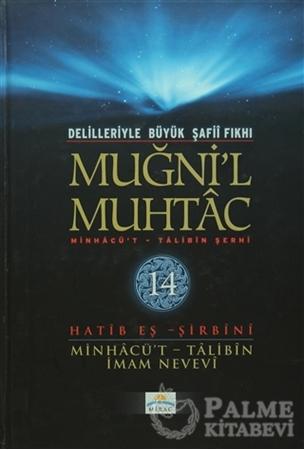 Resim Delilleriyle Büyük Şafii Fıkhı - Muğni'l Muhtac 14. Cilt