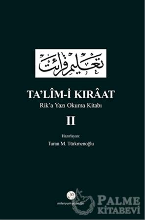 Resim Ta'lim-i Kıraat - Rik'a Yazı Okuma Kitabı 2