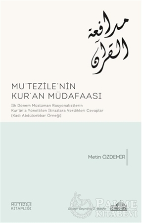 Resim Mu'tezile'nin Kur'an Müdafaası