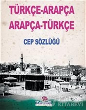 Resim Türkçe-Arapça / Arapça-Türkçe Cep Sözlüğü