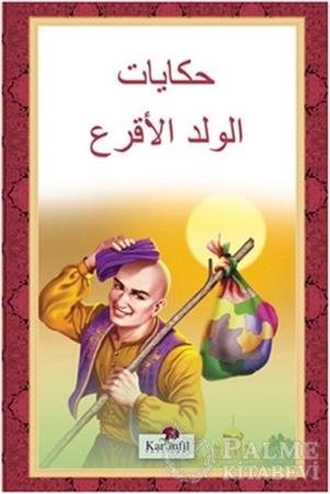 Resim Keloğlan Masalları : Arapça