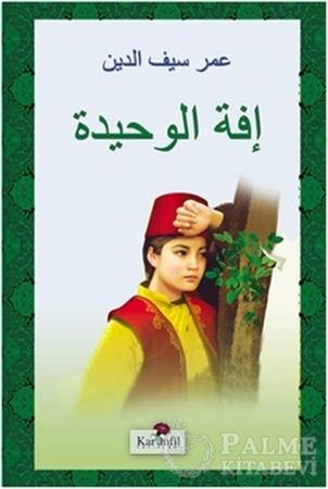 Resim Yalnız Efe : Arapça
