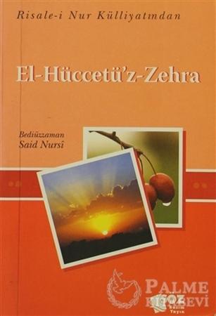 Resim El-Hüccetü'z-Zehra (Mini Boy)