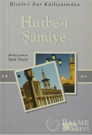 Resim Hutbe-i Şamiye (Mini Boy)