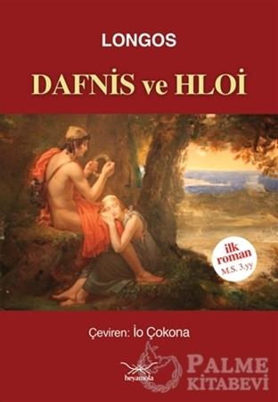 Resim Dafnis ve Hloi (İlk Roman - M.S. 3. YY)
