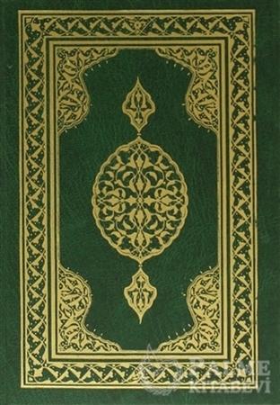 Resim Kur'an-ı Kerim (Hafız Boy)